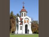 Проект часовни над святым источником Ахтырской Божьей Матери