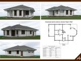 Концепция жилого дома